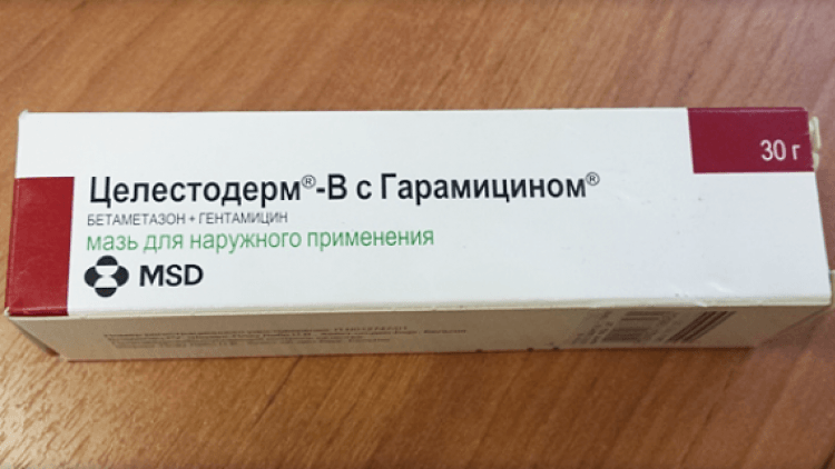 Целестодерм-B с гарамицином