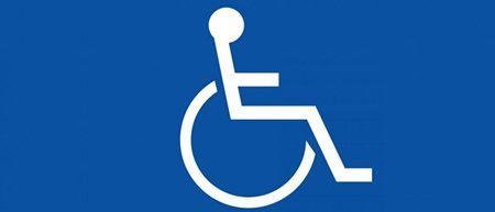 Инвалидность При Псориазе В России