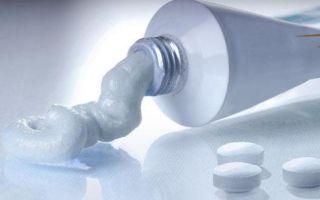Гормональная мазь, применяемая для лечения псориаза — Флуокортолон