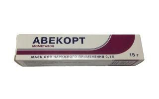 Глюкокортикоидное средство для лечения дерматозов Авекорт