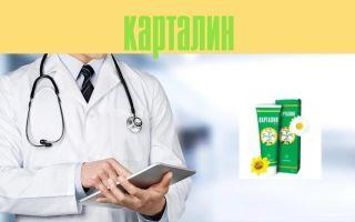 Эффективная мазь для борьбы с псориазом Карталин