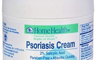 Препарат китайского производства от псориаза Psoriasis Cream