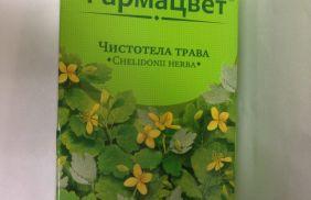Натуральное лечебное растение при псориазе Чистотел