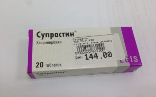 Жизненно важный медикамент для взрослых и детей — Супрастин