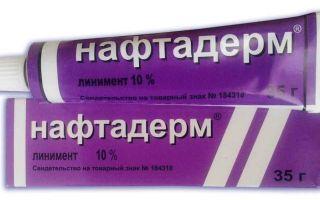 Препарат для лечения псориаза Нафтадерм