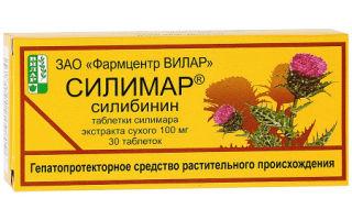 Уникальный медикамент растительного происхождения Силимар