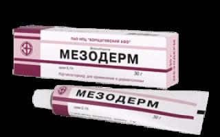 Лекарственный препарат против псориаза Мезодерм