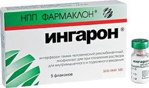 Ингарон аналоги и цены - Поиск лекарств