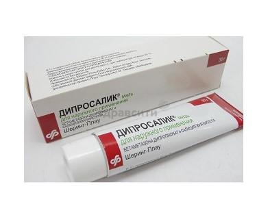 Антигистаминные препараты диазолин